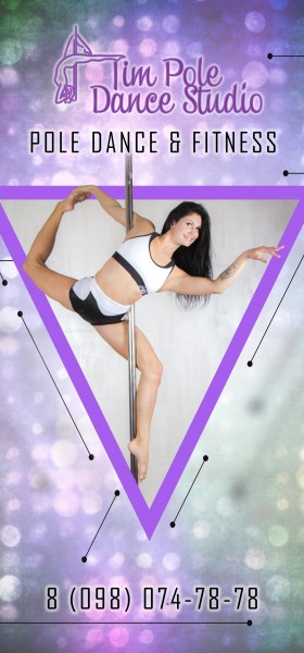 pole_dance_and_fitness